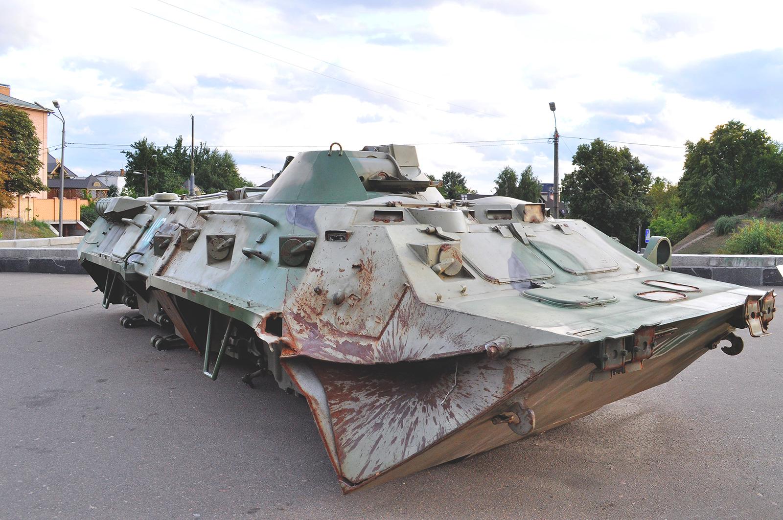 bezpieczeństwo ukraina