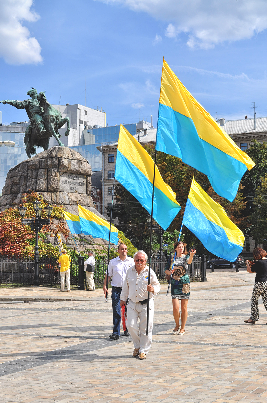 flaga ukraińska