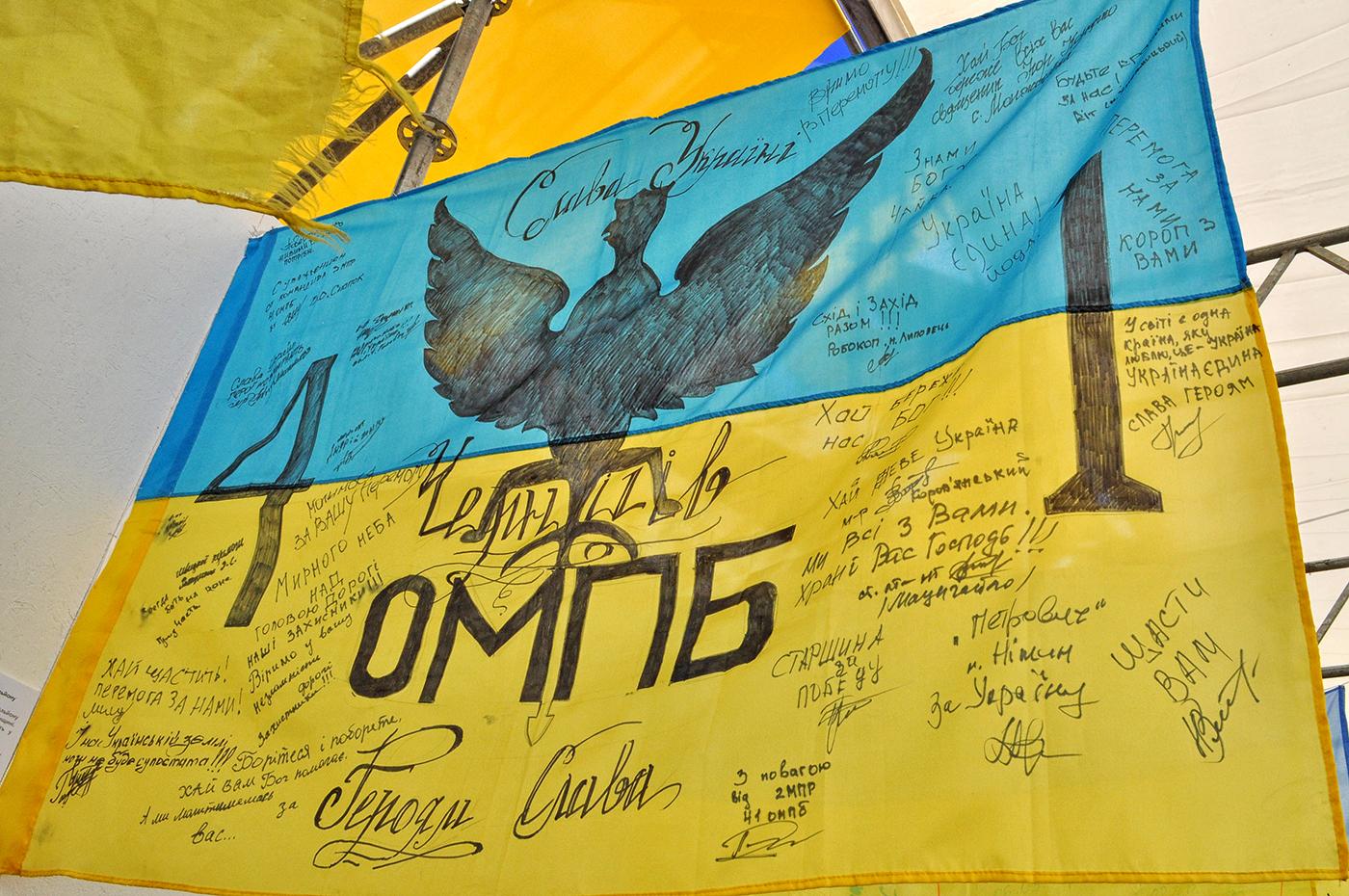 flaga ukrainy kolory
