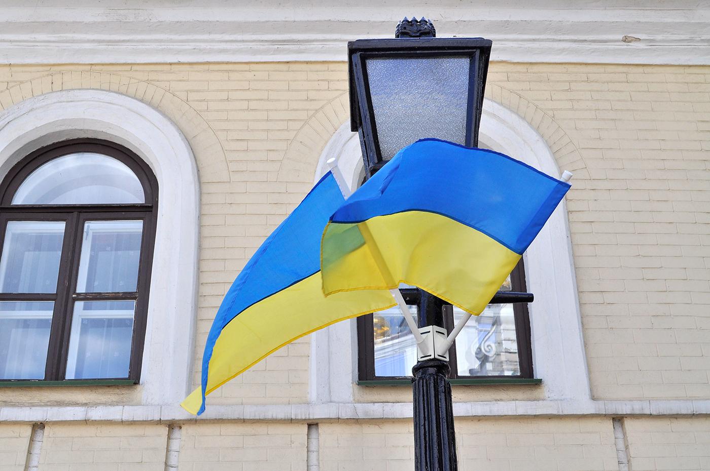 flaga ukrainy barwy