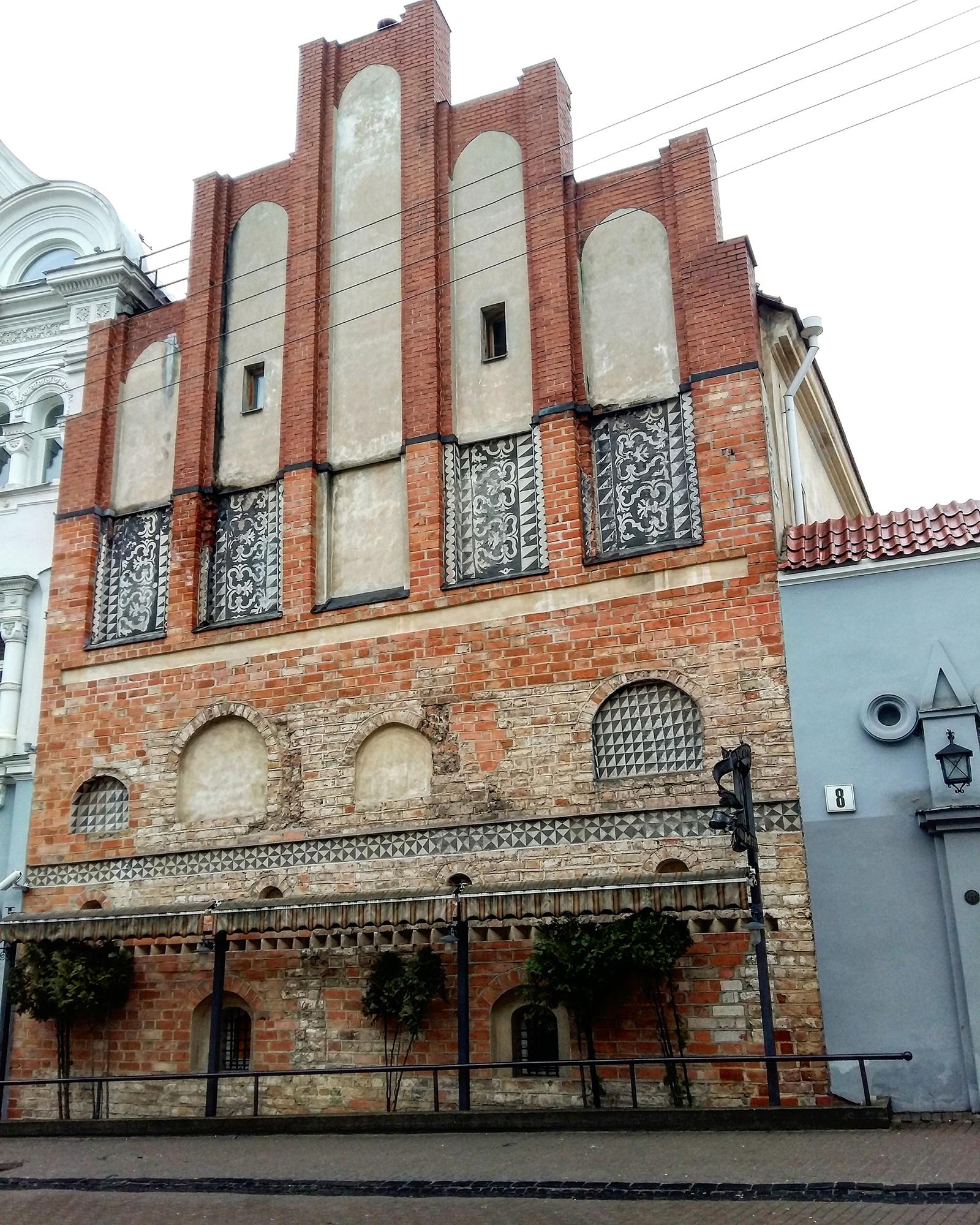 Wilno kościół