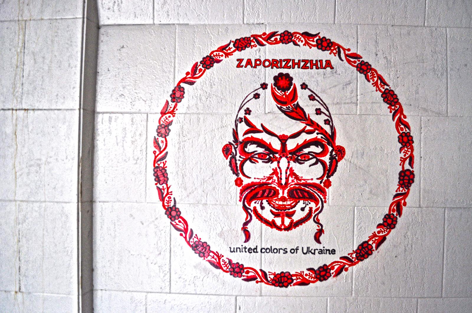 murale kijów